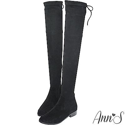 Ann'S XXS版-激窄不掉筒不滑落防滑膠條過膝靴-細絨黑