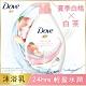 多芬 桃悅水透沐浴乳1000G(白桃+白茶) product thumbnail 1