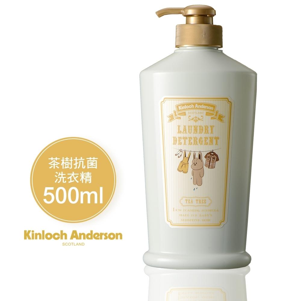 【金安德森】茶樹抗菌洗衣精 500ml