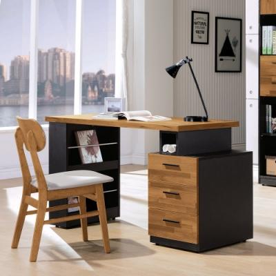 Boden-雷吉4尺多功能收納伸縮書桌/工作桌