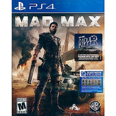 瘋狂麥斯 Mad Max-PS4英文美版