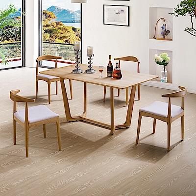 擇木深耕-慢活時光。簡約造型餐桌140x80x75cm