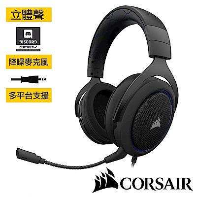 【CORSAIR海盜船】GAMING HS50 立體聲電競耳機 |藍