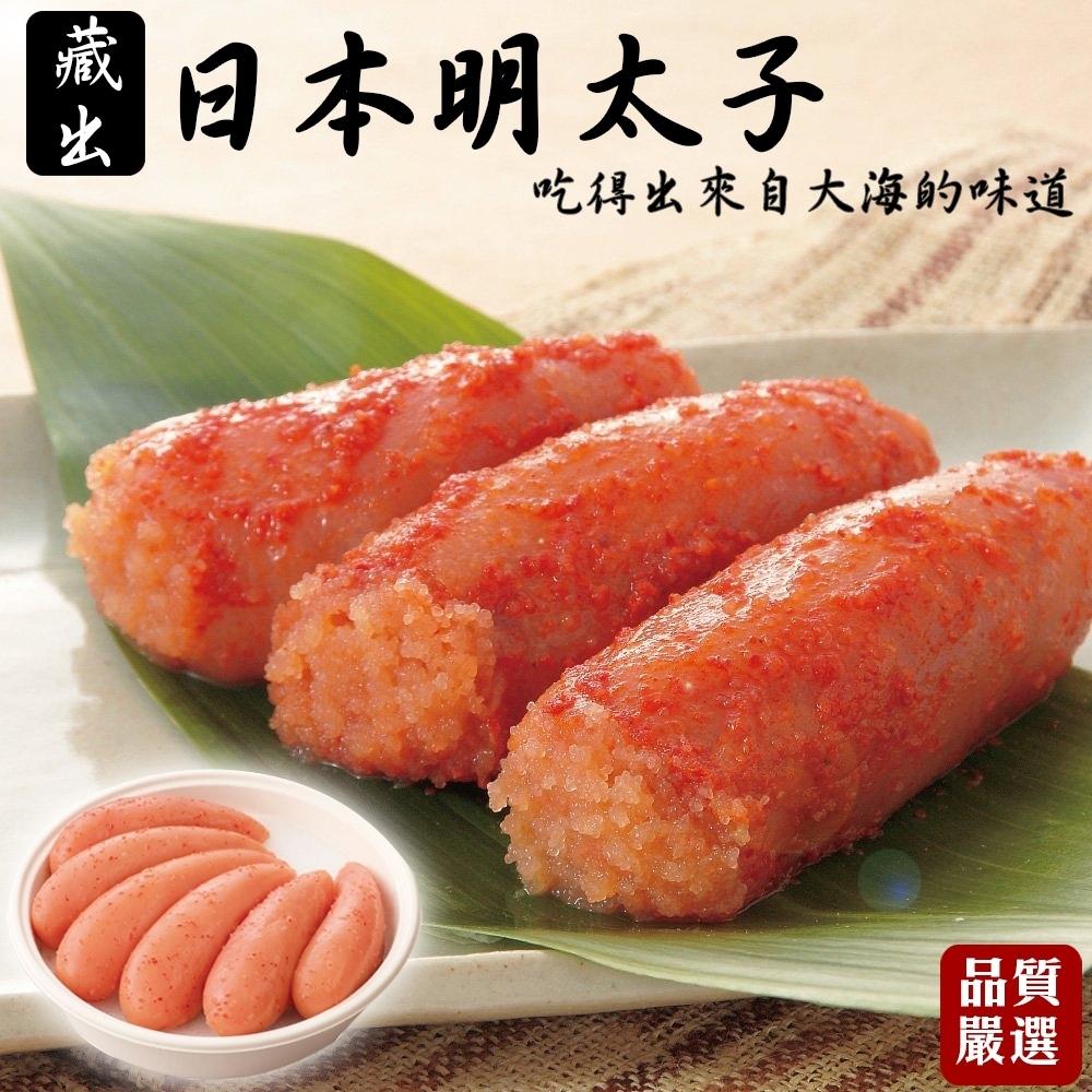 【海陸管家】日本藏出辛子明太子(魚卵)8盒(每盒約80g)