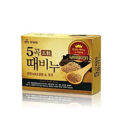 韓國MKH無窮花-汗蒸幕五穀去角質搓仙皂 100g
