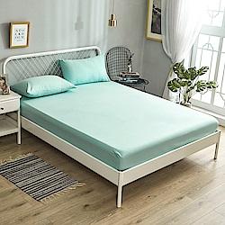A-one 雪紡棉 純色系列-單人床包枕套二件組-湖水綠