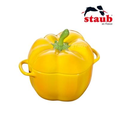 法國Staub 彩椒造型琺瑯陶缽 12cm 黃色