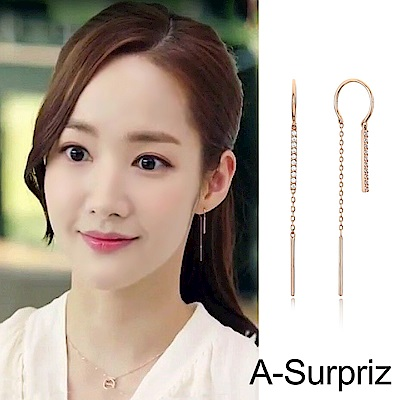A-Surpriz 韓劇金秘書純925銀C型直鑽耳環(玫瑰金)