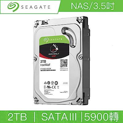 Seagate希捷 IronWolf 2TB 3.6吋 SATAIII 5900轉NAS專用碟(ST2000VN004)(三年資料救援)