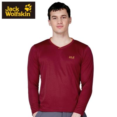 【Jack Wolfskin 飛狼】男 V領長袖排汗衣 石墨稀蓄熱『紅』