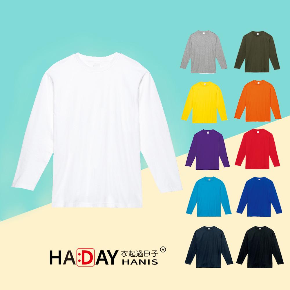 HADAY 超人氣5.6盎司 薄長袖 全棉圓領T恤 委託日本設計 白色