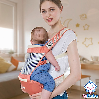 QBabe 全網格透氣舒適嬰兒背帶-粉色