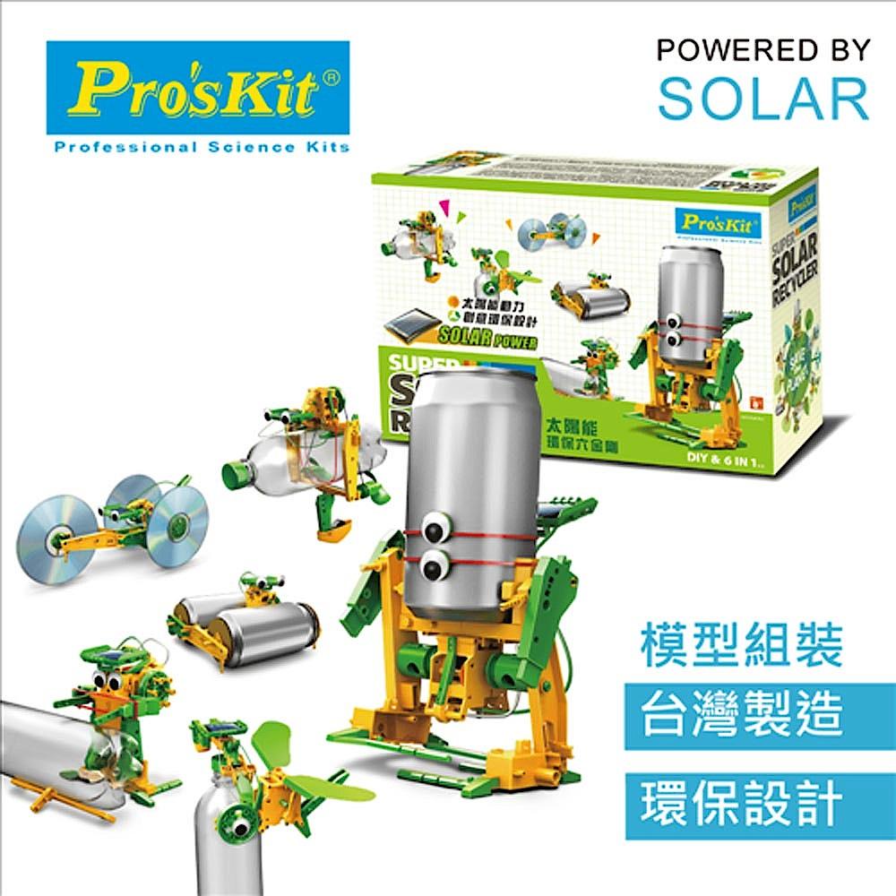 ProsKit 寶工科學玩具 GE-616 太陽能環保六金剛