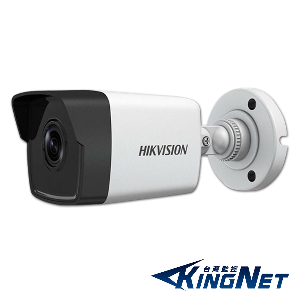 監視器攝影機 KINGNET HD1080P 海康 IPCAM POE供電 1080P @ Y!購物