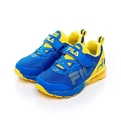 FILA KIDS 中童MD氣墊慢跑鞋-藍黃 2-J829S-399