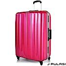 JPULASI 悠游 PC+ABS 28吋鋁框鏡面行李箱-珠光粉紅