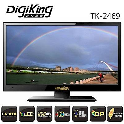 福利品-DigiKing 數位新貴】24型低藍光液晶顯示器+類比視訊盒 TK-2469