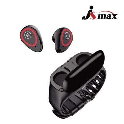 JSmax SE-M1 健康手環&藍牙耳機(混合款)