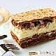 拿破崙蛋糕