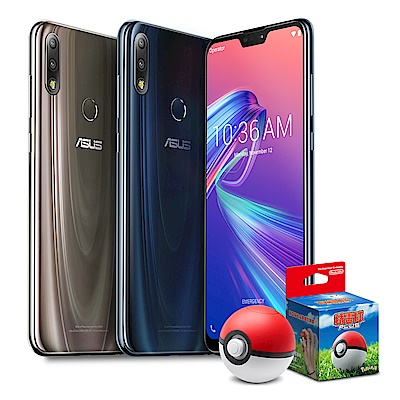 ASUS ZenFone Max Pro M2(4G/128G)6.3吋八核心手機