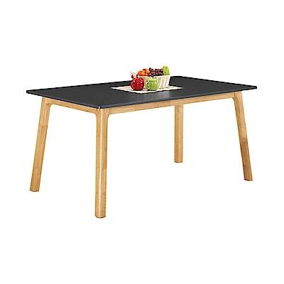 H&D 奧麗利亞5.3尺餐桌