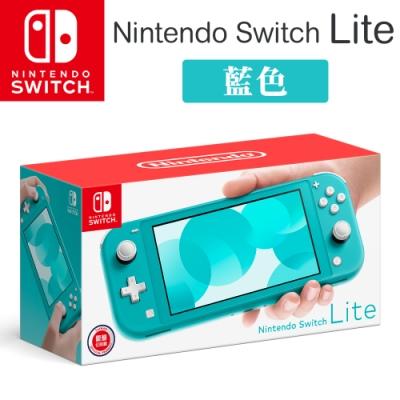 任天堂 Switch Lite 主機-藍