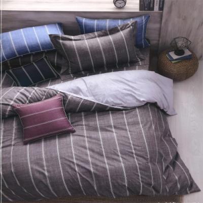 Carolan 時尚經典  加大五件式純棉床罩組(台灣製)