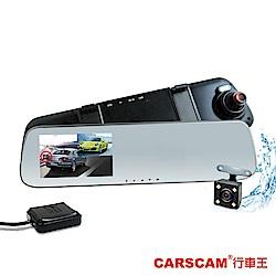 CARSCAM行車王 GS9100+ GPS測速雙鏡頭行車記錄器-加贈抬頭顯示器