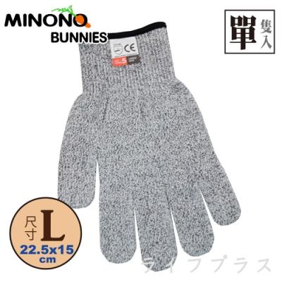 MINONO 米諾諾料理防割手套-L-1支入x4包