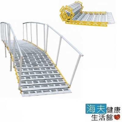 海夫健康生活館 斜坡板專家 捲疊全幅式斜坡板 附雙側扶手 長180x寬76公分  R76180A