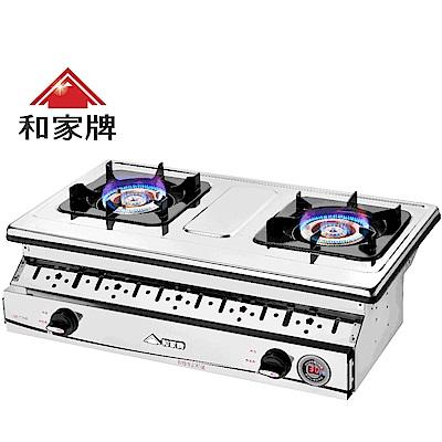 ★含基本安裝★ 和家 智慧型銅心安全 坎入爐(瓦斯爐) SK-T700