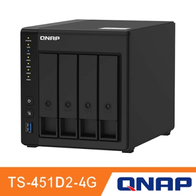 QNAP 威聯通 TS-451D2-4G 4Bay NAS 網路儲存伺服器