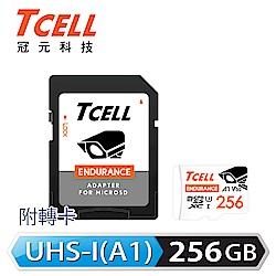 TCELL冠元 MicroSDXC UHS-I (A1)U3 256GB 監控專用記憶卡