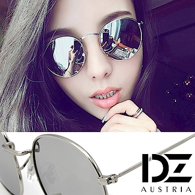 DZ 復古細點框邊 抗UV防曬太陽眼鏡墨鏡(銀框水銀膜)