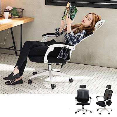 【STYLE 格調】升降式頭枕機能型寬背護脊工學電腦椅/辦公椅