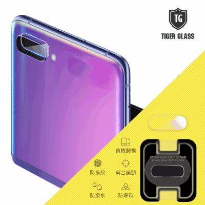 T.G Samsung Galaxy Z Flip 鏡頭鋼化玻璃保護貼 鏡頭保護貼 鏡頭鋼化膜