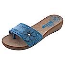GRENDHA 南美花朵超軟中底鞋-藍