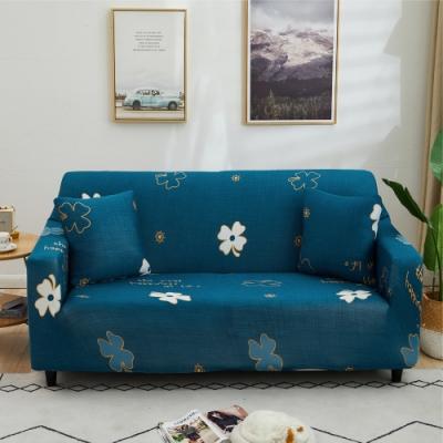 【歐卓拉】幸運彈性沙發套-2人座