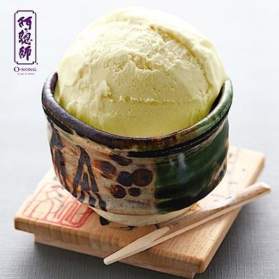 阿聰師 金黃鳳梨冰(10入/盒)