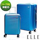 ELLE 裸鑽刻紋系列-24+28吋經典橫條紋ABS霧面防刮行李箱-海藍色EL31168