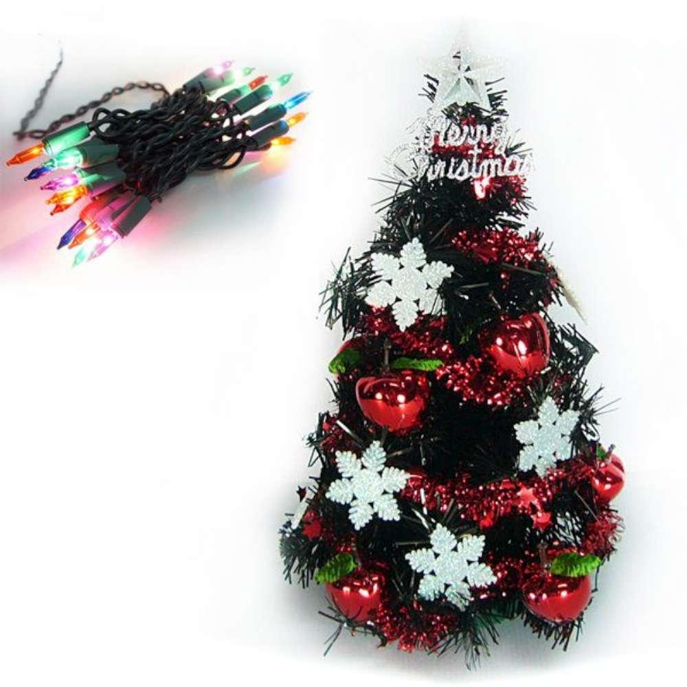 交換禮物-摩達客 迷你1尺(30cm)雪花紅果裝飾黑色聖誕樹+20燈樹燈串(鎢絲插電式)