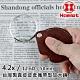 【Hamlet 哈姆雷特】4.2x/12.6D/50mm 台灣製金屬框真皮皮套攜帶型放大鏡【A038】 product thumbnail 1