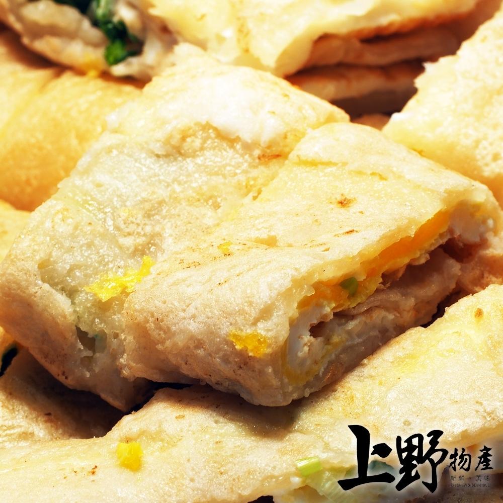 【上野物產】批發用 素食原味蛋餅皮(1800g±10%/30片/包)x5包
