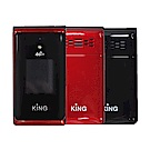 KING G27s 4G大音量大字幕摺疊手機/長輩機/老人機(全配)