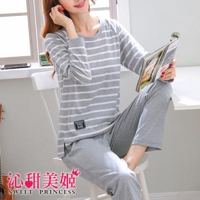 [激降!時時樂限定] 沁甜美姬 長袖舒適棉質居家休閒睡衣褲組 1套$459(多款可選)
