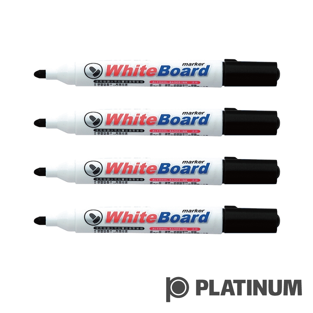 PLATINUM 白金 白板筆-黑色(4入)