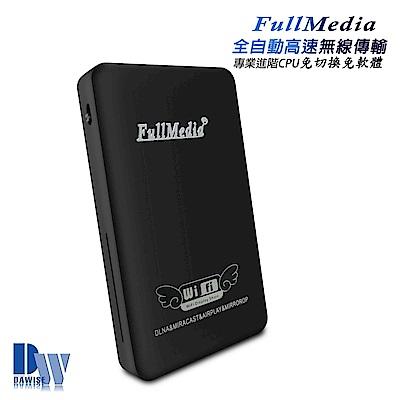 【FullMedia-89A尊爵黑】全自動高速無線影音鏡像器(送5大好禮)