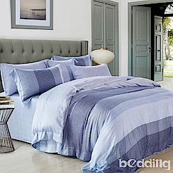 BEDDING-100%天絲萊賽爾-雙人薄床包加大5x6.2尺涼被四件組-麻趣布洛-藍