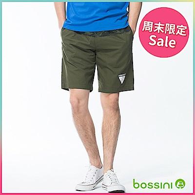 bossini男裝-印花輕便短褲01軍綠