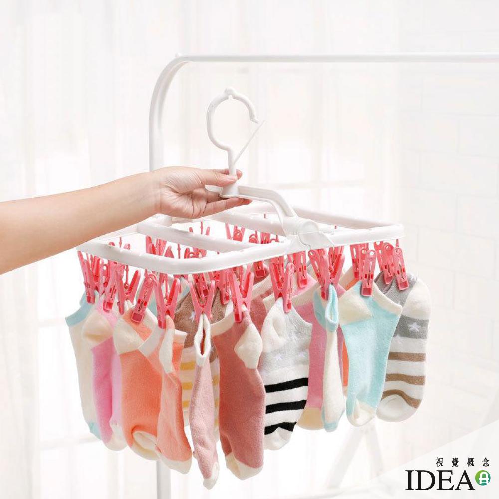 IDEA-32夾摺疊曬衣架-2入組